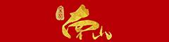 重慶采菊南山餐飲管理有限公司海南分公司