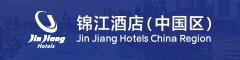 锦江酒店(中国区
