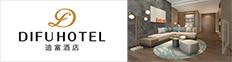 深圳迪富酒店管理有限公司