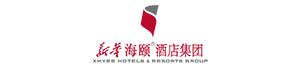 四川新華海頤酒店有限公司